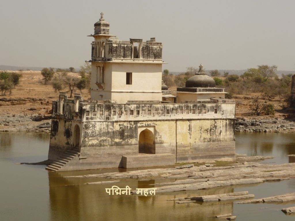 Rani padmini Palace at Chittorgarh Fort