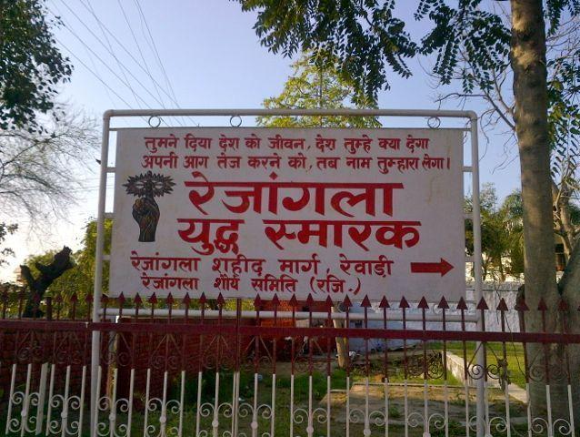 Rezang La Memorial haryana