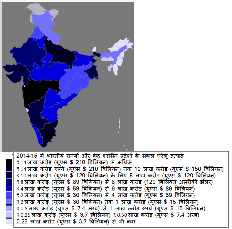 regional distribution of GDP in India