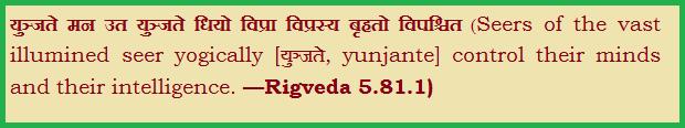 Rigveda-Yoga