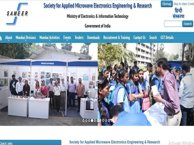 Society for Applied Microwave Electronics Engineering and Research