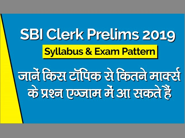 SBI Clerk 2019 Syllabus (Section-wise) & Exam Pattern