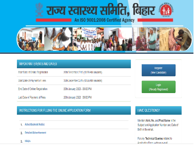State Health Society Bihar Recruitment 2020