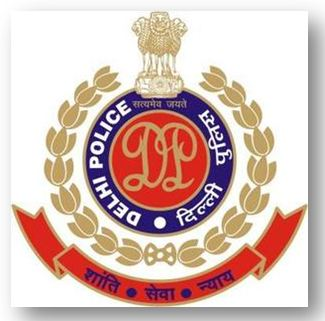 SSC Delhi police Recruitment