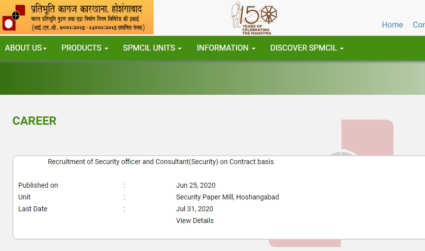 Security Paper Mill Hoshangabad (SPMCIL) Recruitment 2020: Apply for Security Officer and Consultant Posts