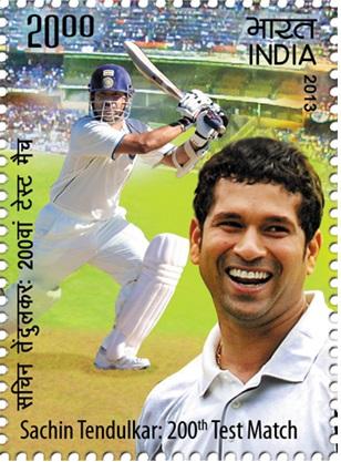 Sachin Tendulakar Stamp