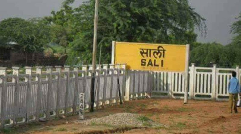 Sali-station