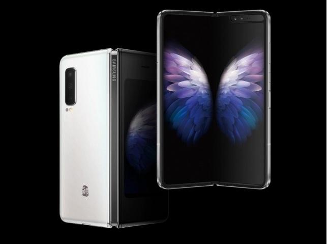 Samsung galaxy W20 fold