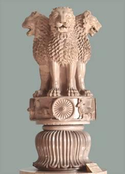 Sarnath_Lion_Capital_of_Ashoka