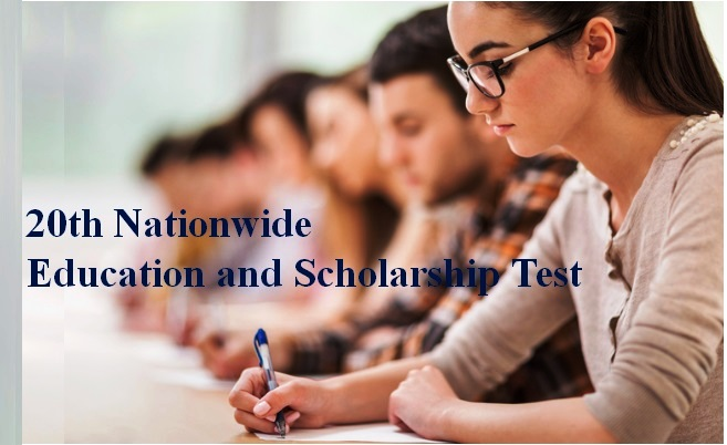 Nationwide Education and Scholarship