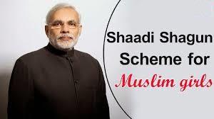 Government Scheme for Muslim Girls