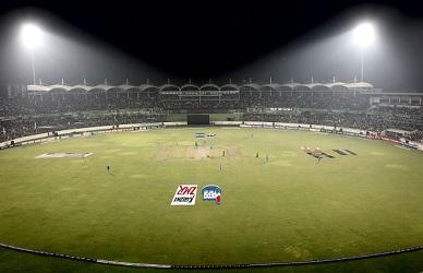 Sher e Bangla National Stadium