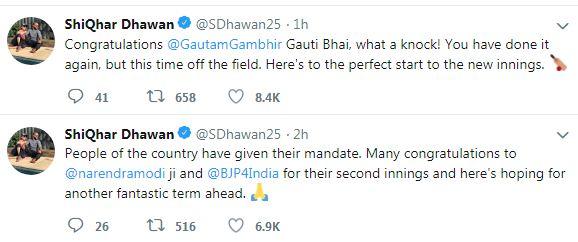 Shikhar Dhawan Tweet