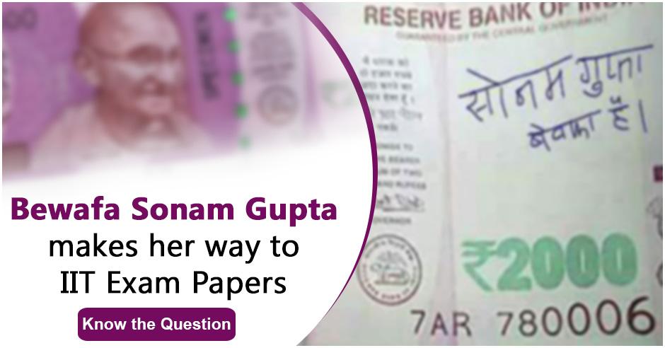 Bewafa Sonam Gupta