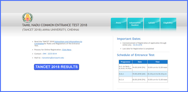 TANCET 2018 Result Declared by Anna University, Check Now annauniv.edu
