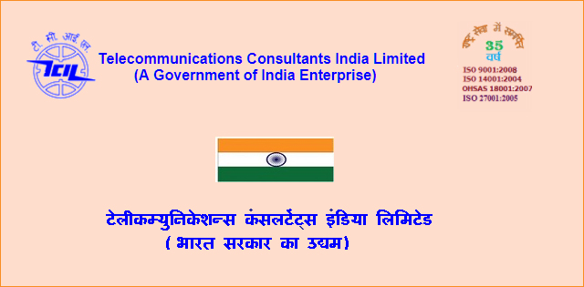 TCIL Advisor/Consultant & Receptionist Posts Job