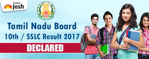 TN 10th Result 2017: Tamil Nadu SSLC Result Released @ dge.tn.nic.in and tnresults.nic.in