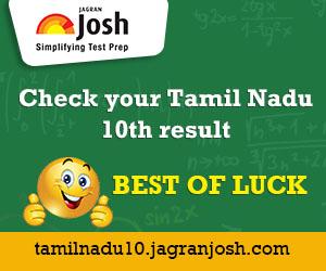 Tamilnadu Board 10th Result 2015
