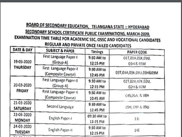 tsbse-ssc-exam-time-table-body-image