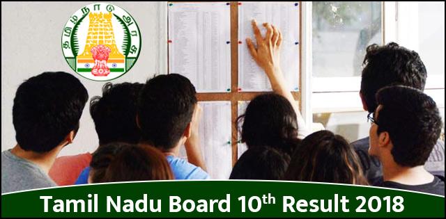 TN SSLC Results 2018