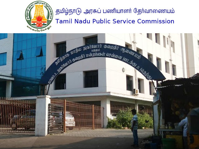 TNPSC Admit Card Released