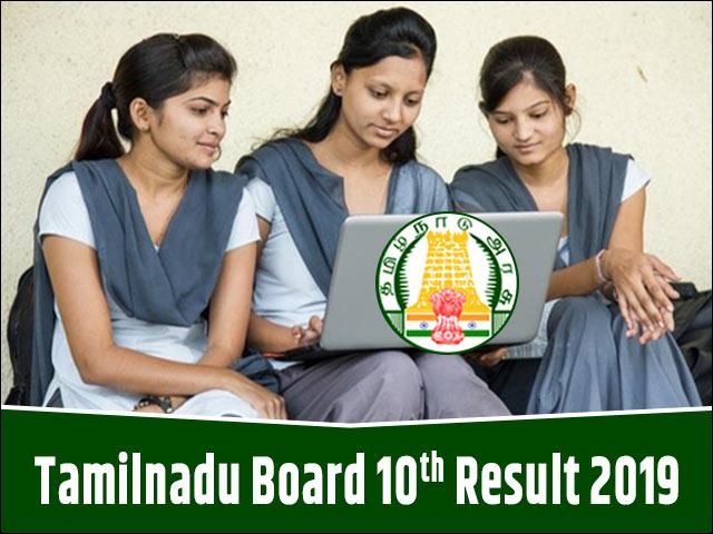 Tamilnadu-Board-10th-Result-2019