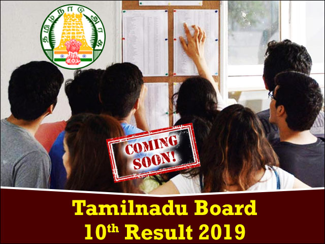 TN 10th Result 2019 today
