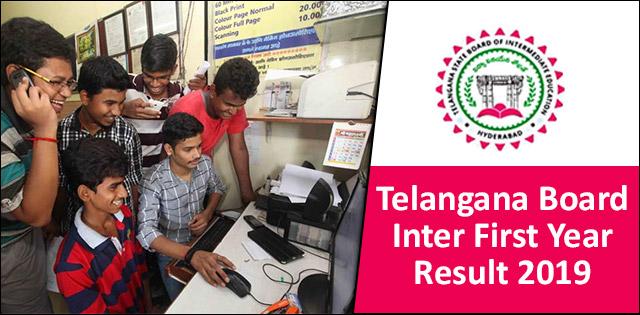 Telangana Board Inter First Year Result 2019