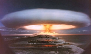 What is Hydrogen Bomb