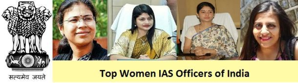 Top Women IAS Officers in India