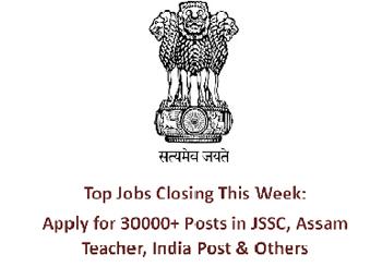 top-job-closing