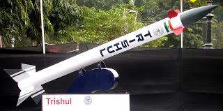 Trishul missile