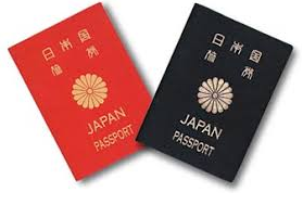 Types of Japan Passport