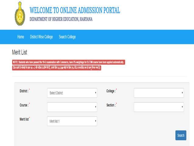 Haryana college admission 2019