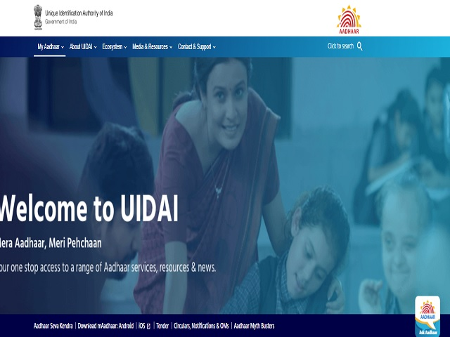 UIDAI Chandigarh Recruitment 2017