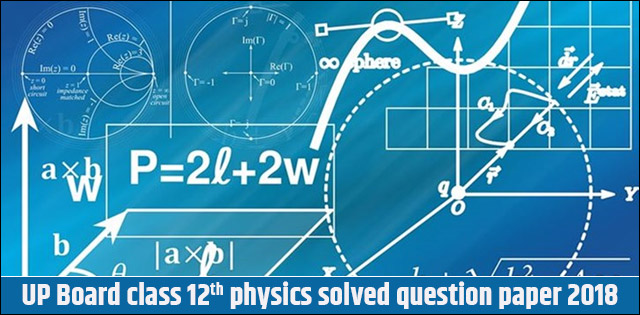 UP Board Class 12 Physics First Solved Question Paper 2018