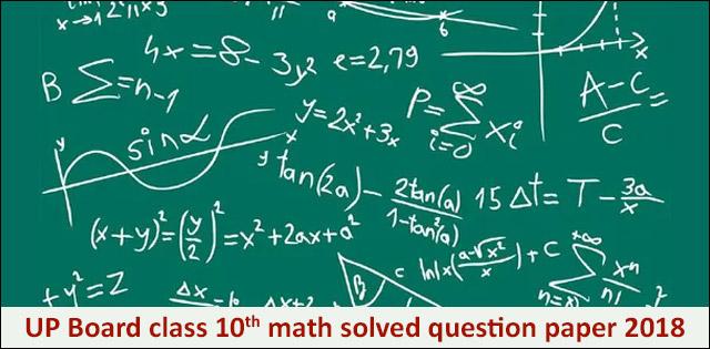 Class 10th maths question paper solution