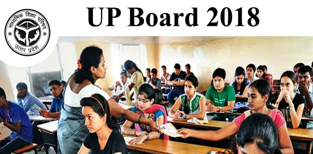 UP Board 2018 Examination Result Expected To Be Declared In April