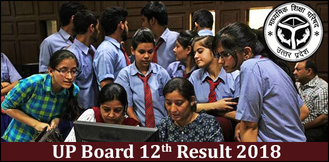 UP Board Class 12 Result 2018 , Intermediate Results ...