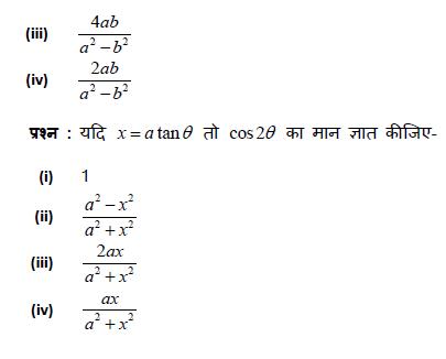 class 10th math