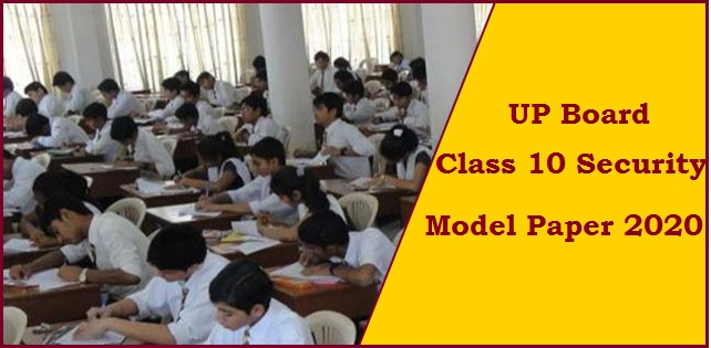 UP Board Class 10th Security Model Question Paper 2020