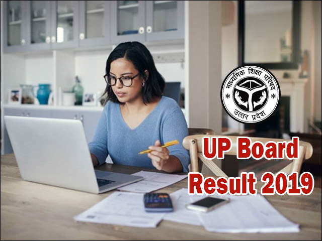 Check UP Board Result 2019: Class 10 and Class 12 / High School and
