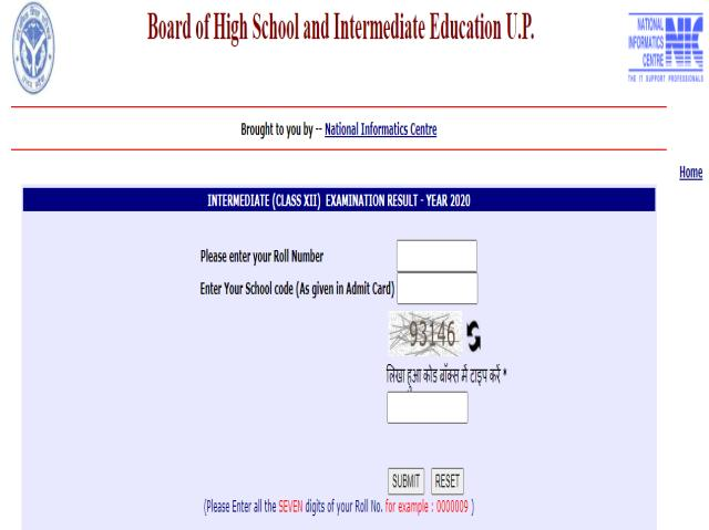 UP Board Exam results 2020