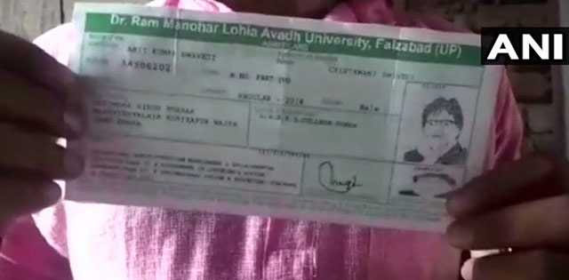 UP admit card goof-up: Candidate recieves admit card with Amitabh Bachchan's image