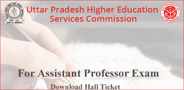 UPHESC Assistant Professor Exam 2016