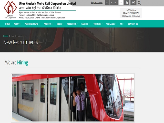 UPMRCL Recruitment 2020: Apply for Chief Engineer/Addl Chief Engineer, GM & Other Posts