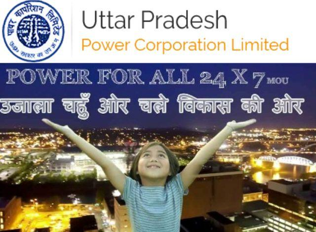 The Uttar Pradesh Power Corporation Limited
