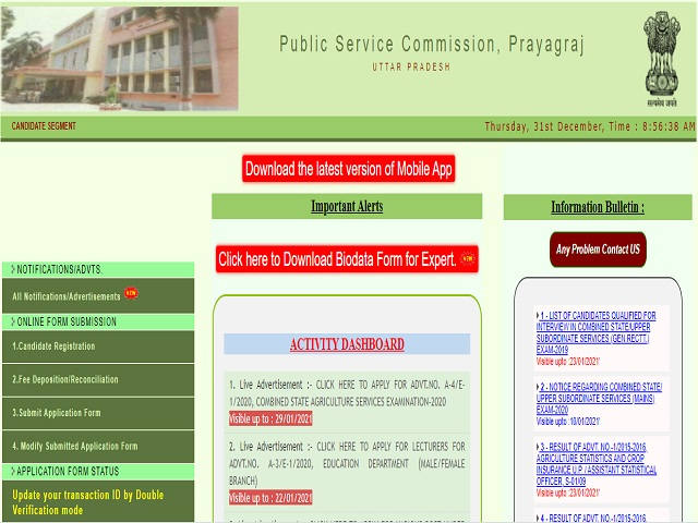 UPPSC APO (UP APO)Exam 2019 : Eligibility, Syllabus and Exam