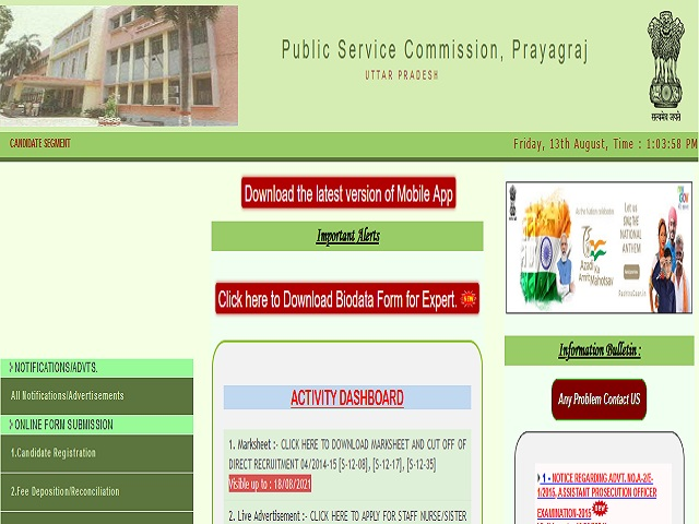 UPPSC Revised Result 2020 for RO  ARO Posts
