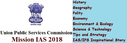 UPSC Civil Service (IAS) Exam 2018